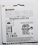 Kingston (micro SD) 8Gb class 10